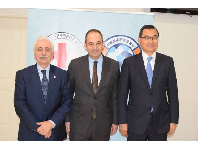 The President of the Hellenic Red Cross Mr. Antonios Avgerinos, the Minister of Shipping and Insular Policy Mr. Yiannis Plakiotakis and the Chairman of PPA S.A. Mr. Yu Zenggang.