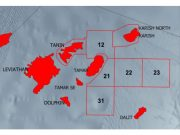Zeus is in block 12, between the Karish and Tanin leases, offshore Israel.