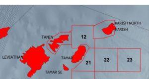 Zeus is in block 12, between the Karish and Tanin leases, offshore Israel.