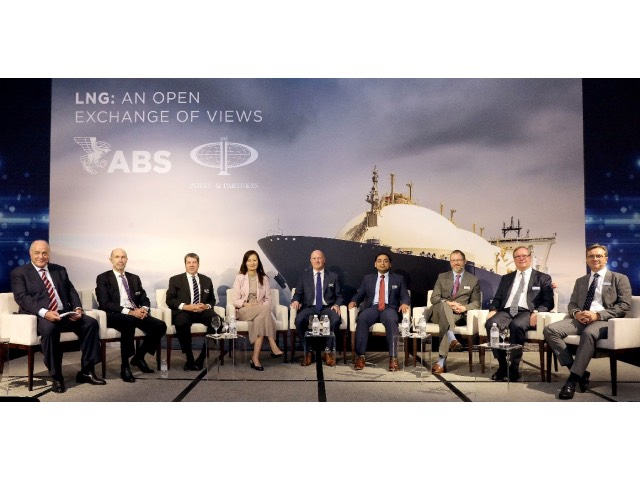The panel at the ABS and Poten & Partners event LNG: An Open Exchange of Views