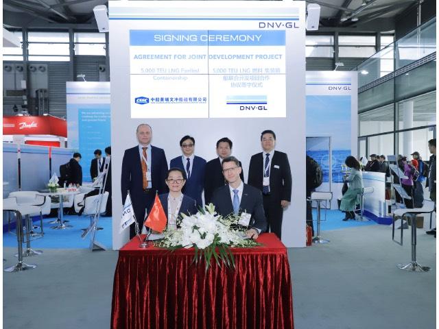 DNV GL and Huangpu-Wenchong sign JDP