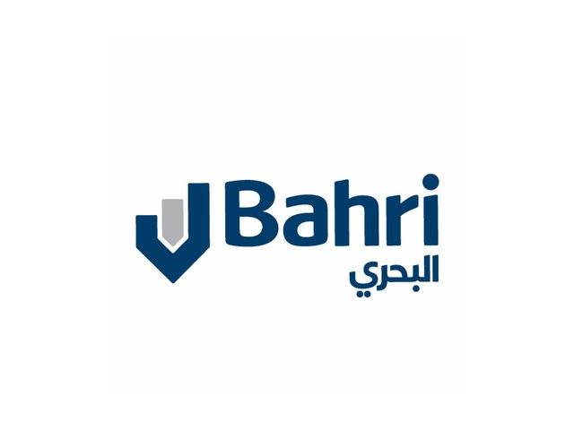 Bahri signs $410m agreement to receive 10 new chemical ...